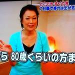 TBS TV出演2
